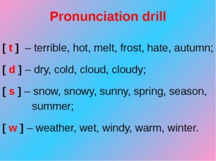 Pronunciation drill [ t ] – terrible, hot, melt, frost, hate, autumn; [ d ] –