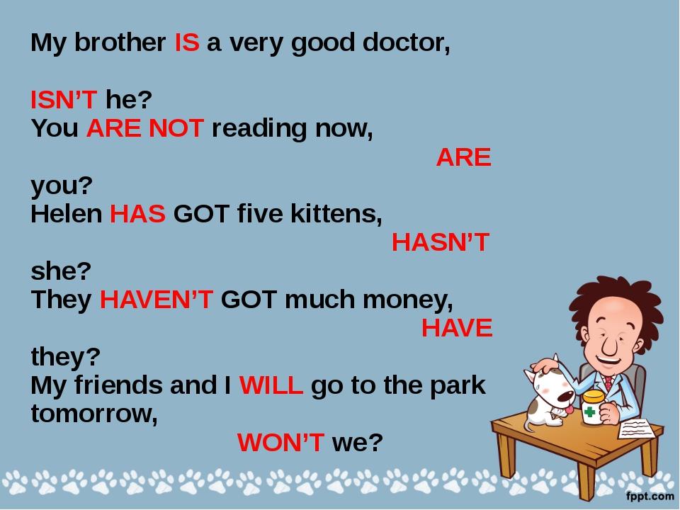 Если в первой части предложения нет глаголов to be (is, am, are, was, were),...