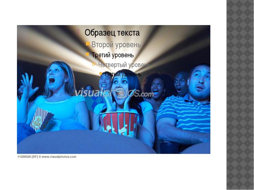 Вересняк Н.В.