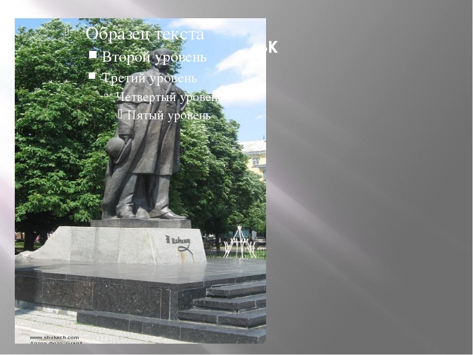 Л Луганськ
