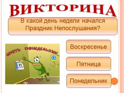 hello_html_m79eb4c44.png