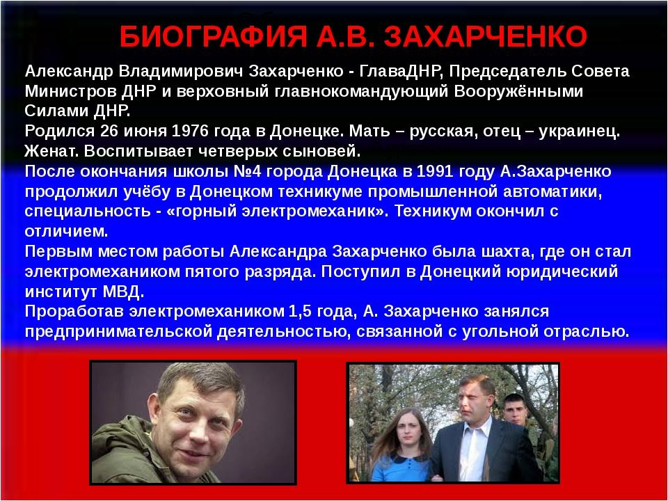 Андропов Юрий Владимирович  Википедия