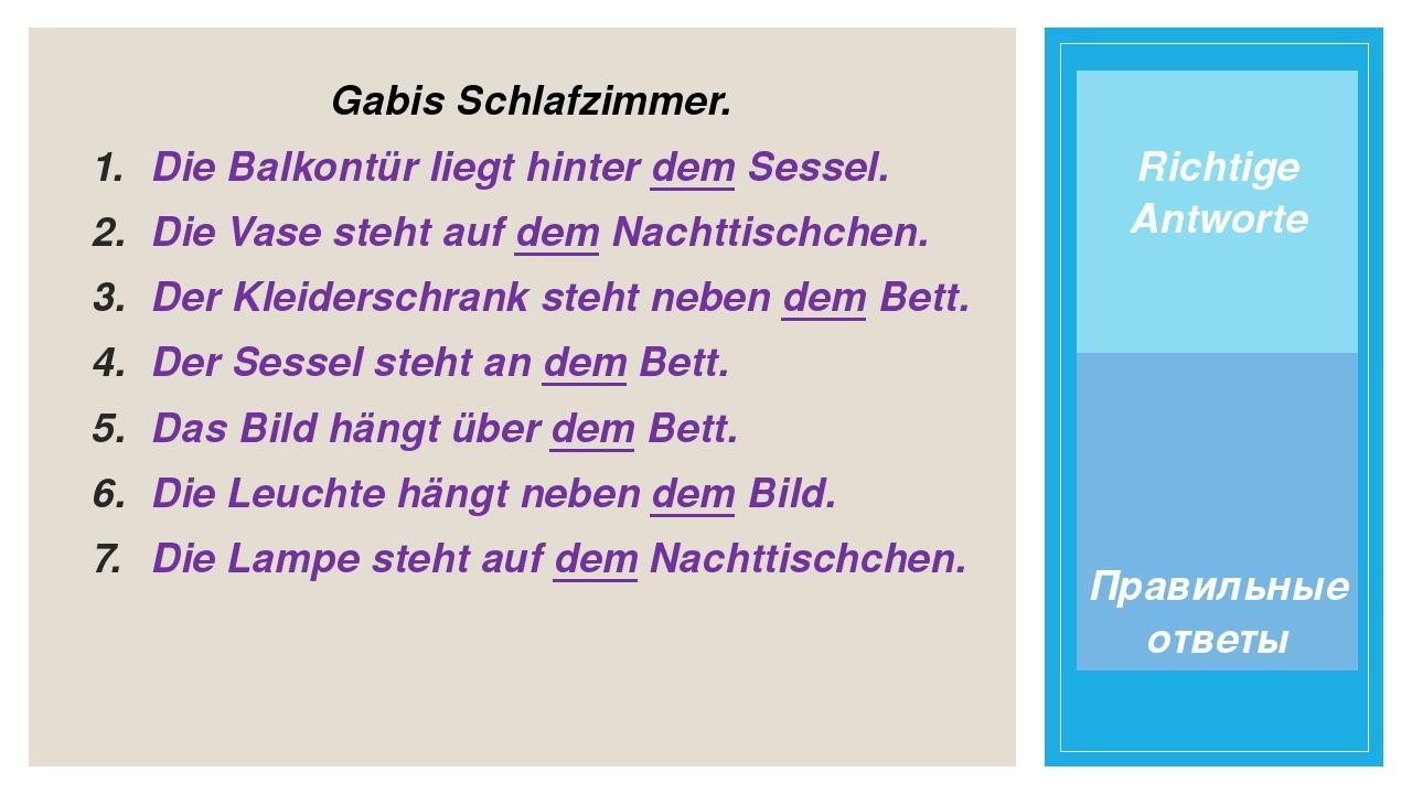 Richtige Antworte Gabis Schlafzimmer. Die Balkontür liegt hinter dem Sessel....