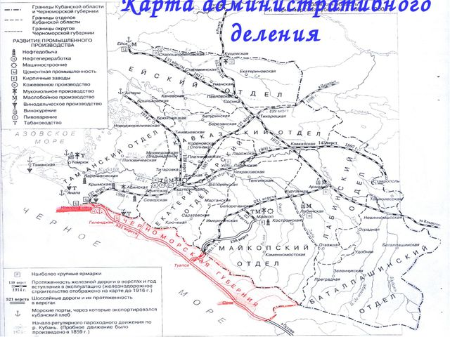 Карта административного деления