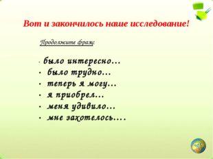 На острове Кадьяк купец Г. И. Шелихов в 1784 основал первое русское поселение
