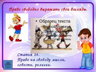 Интернет - источники http://f6.s.qip.ru/uX0ny3h5.jpg https://yandex.ru/images