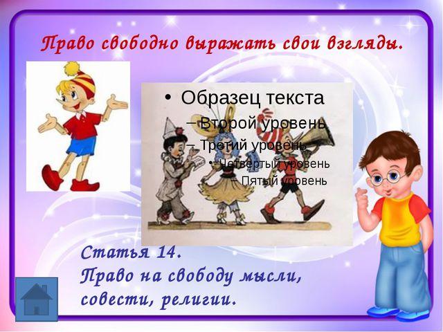 Интернет - источники http://f6.s.qip.ru/uX0ny3h5.jpg https://yandex.ru/images...