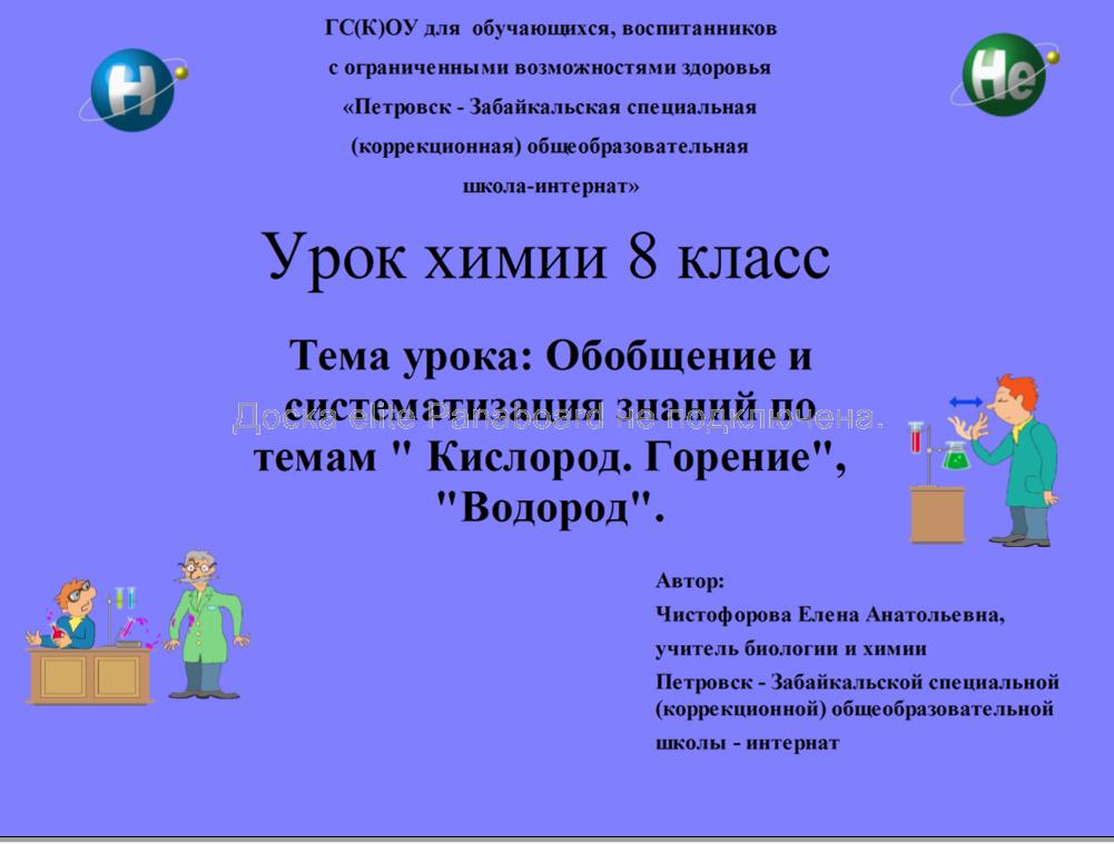hello_html_m5ba76d9c.png