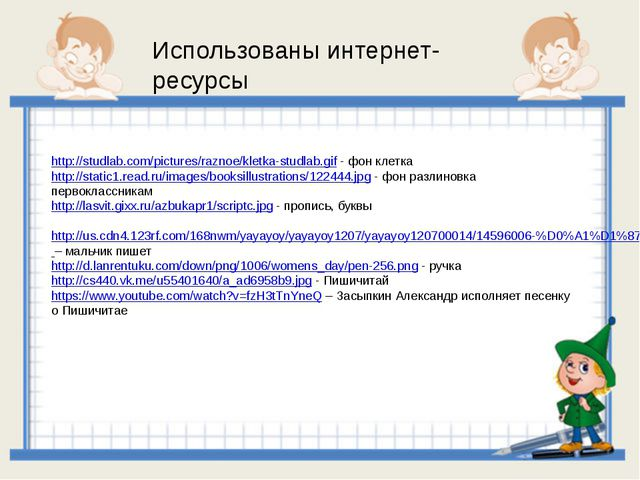 http://studlab.com/pictures/raznoe/kletka-studlab.gif - фон клетка http://sta...