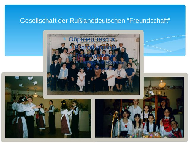 """Gesellschaft der Rußlanddeutschen """"Freundschaft"""""""