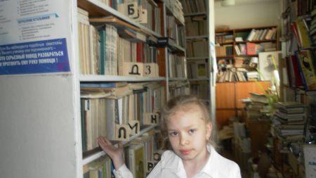 Исследовательская работа «Книга – мост в мир знаний»