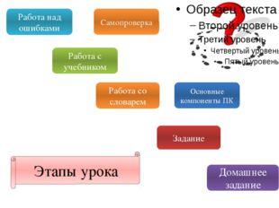 Определите объем информации в сообщении из К символов алфавита мощностью N,