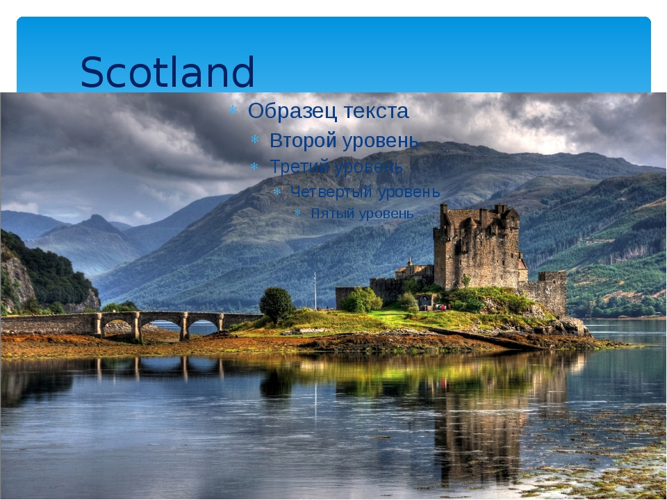 VisitScotland  Schottlands nationale Touristenorganisation