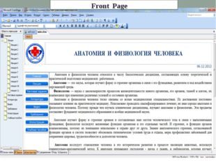 Front Front Page