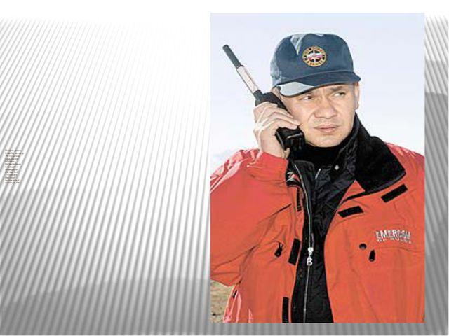 Генерал армии С.Шойгу, министр РФ по делам гражданской обороны, чрезвычайным...