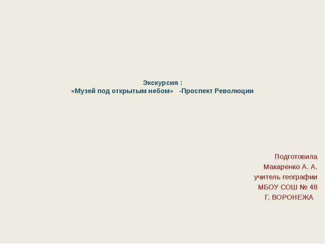 Домик, в котором родился известный писатель Иван Бунин, чудом сохранился на г...