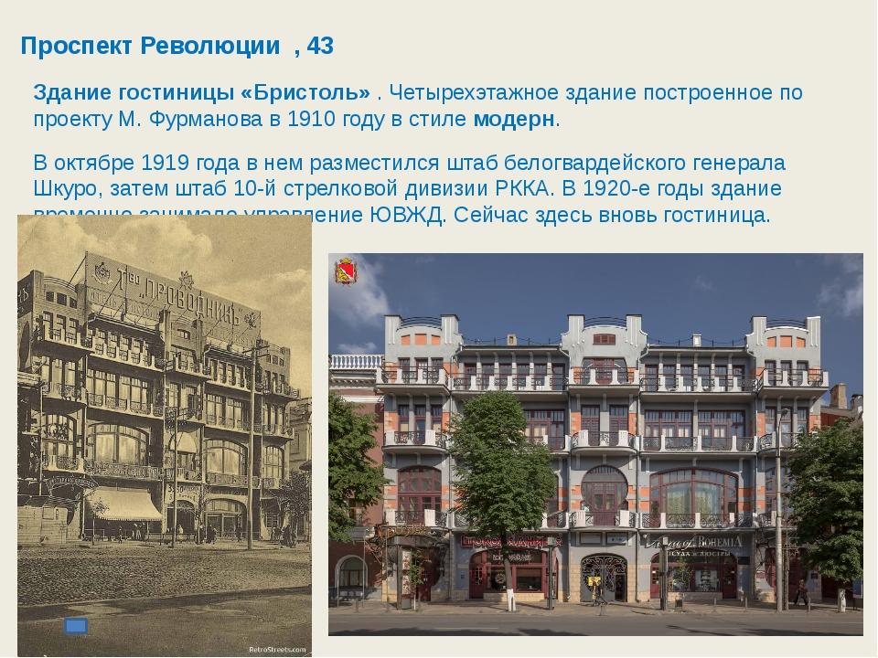 Украшением левой стороны Большой Дворянской стал солидный двухэтажный дом куп...