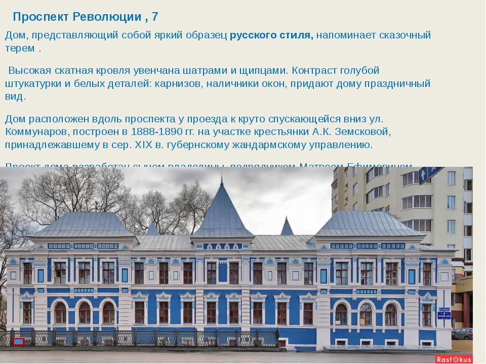 Четырёхэтажное здание Управления ЮВЖД было построено в 1932 году по идее архи...