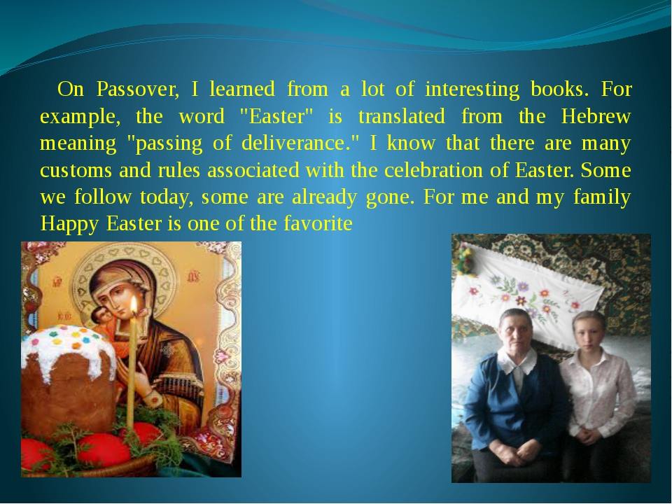 On Passover, I learned from a lot of interesting books. For example, the w...