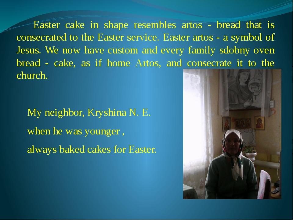 Easter cake in shape resembles artos - bread that is consecrated to the East...