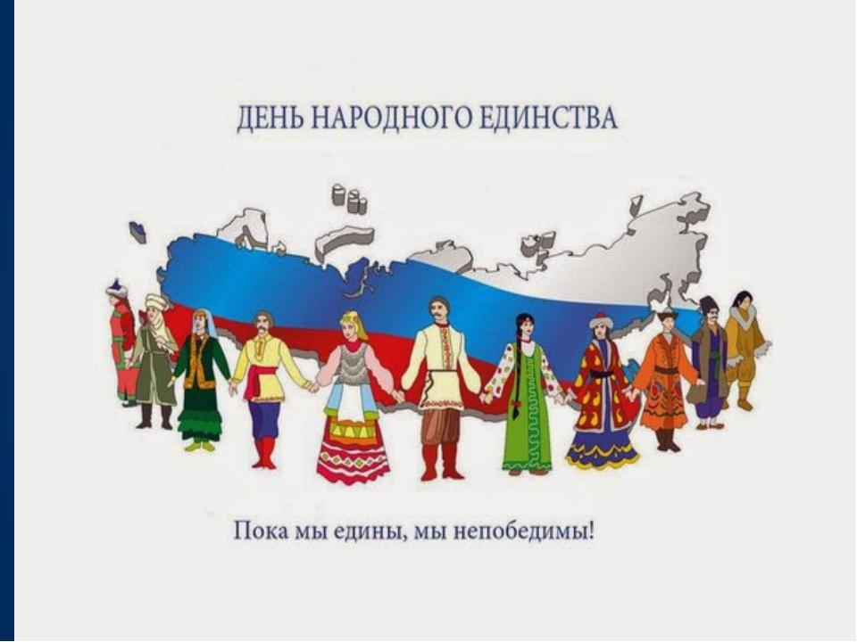 Открытки с народами россии