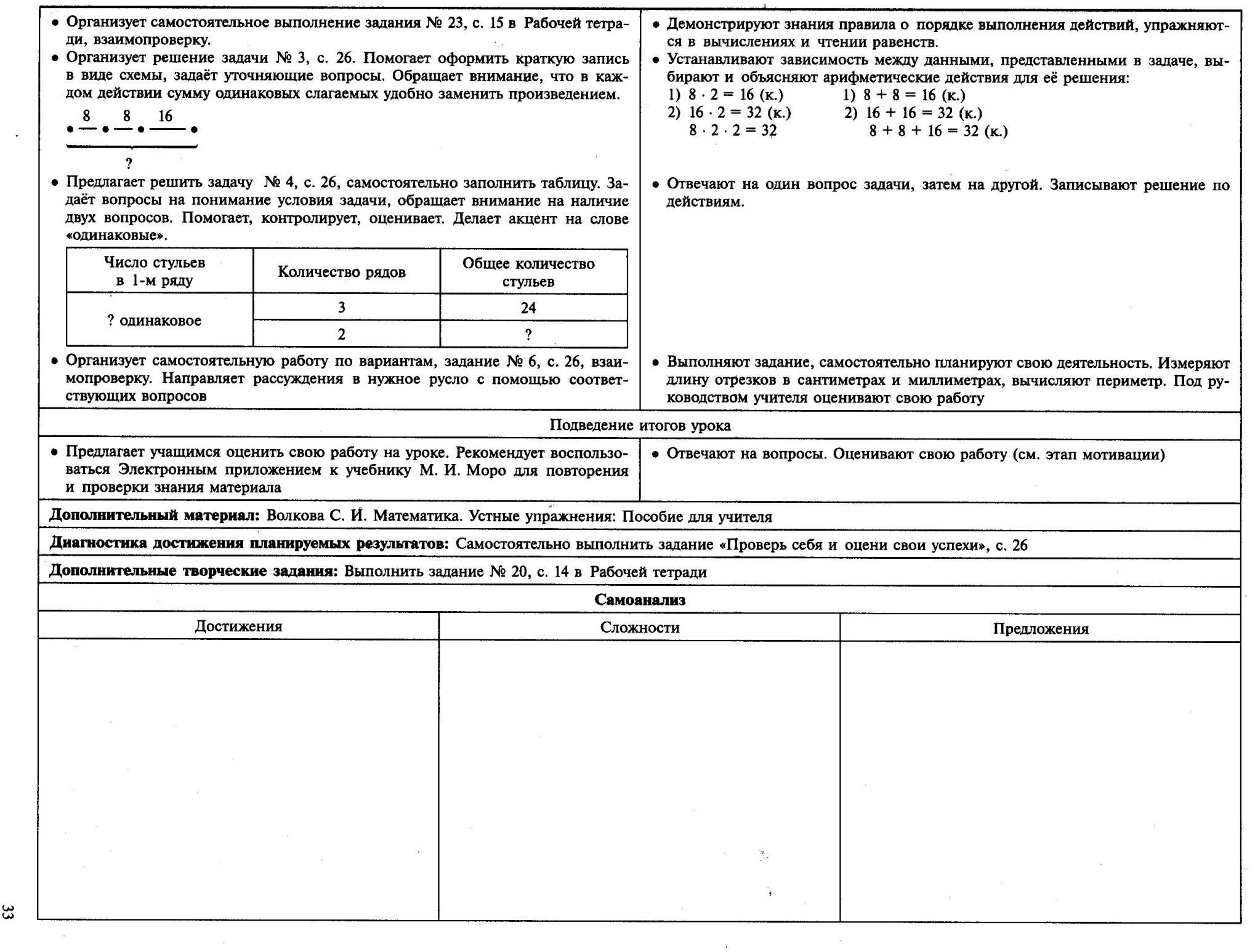 C:\Documents and Settings\Admin\Мои документы\Мои рисунки\1272.jpg