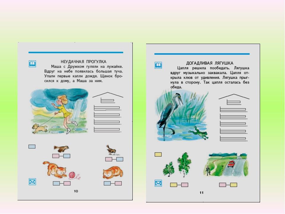 ИЗДАТЕЛЬСТВО «Академкнига/Учебник» Модульно-компетентностный подход в обучени...