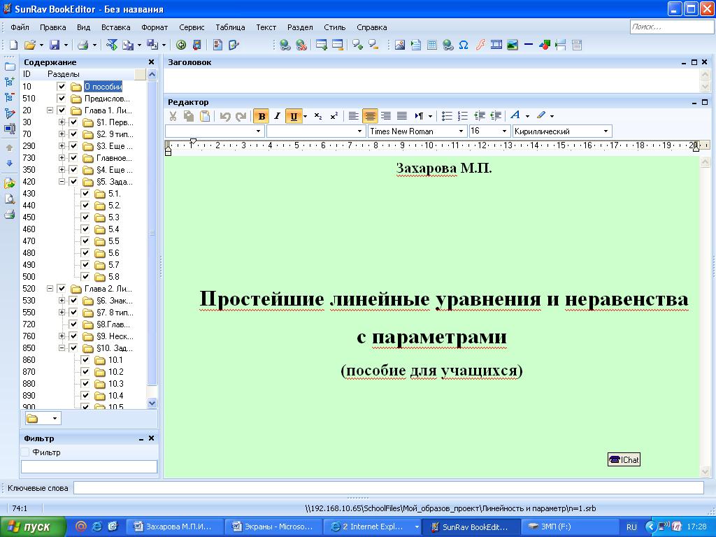 hello_html_24aebc65.png