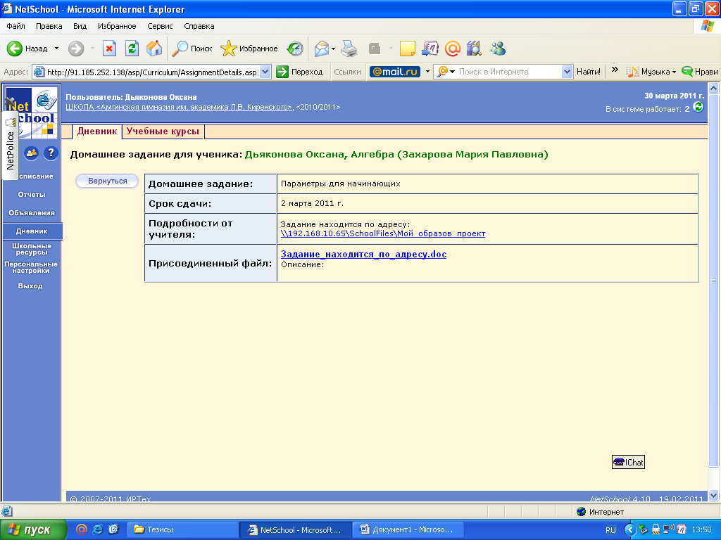 hello_html_7d2d489c.png