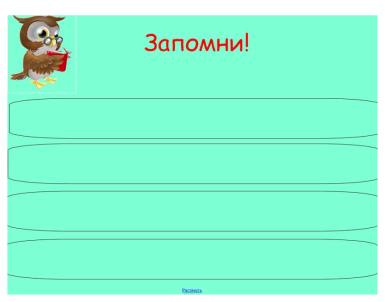 hello_html_64b242bb.png