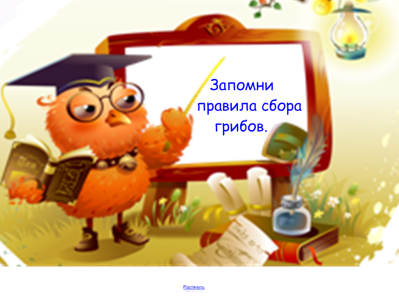 hello_html_m25900632.png