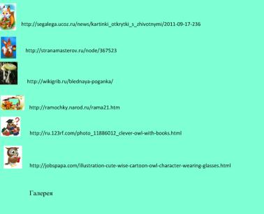 hello_html_m327e8b79.png