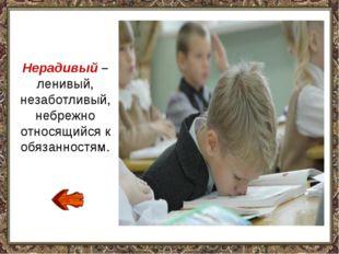 У Сергея и Андрея есть общие качества: увлечённость, пытливый ум, стремление