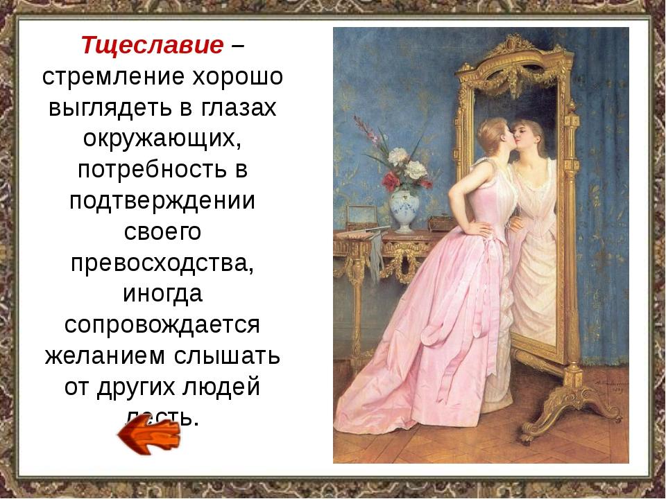 2. Сравните страницы книг С. Аксакова и А. Болотова. Найдите в таблице и подч...