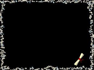 1. Ата-ананың міндеттері. Жан-жақты тәрбие беру Баланың араласатын ортасын т