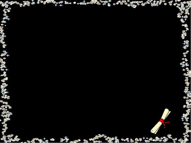1. Ата-ананың міндеттері. Жан-жақты тәрбие беру Баланың араласатын ортасын т...