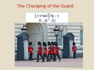 The Changing of the Guard [tʃeɪndʒɪŋ əv ðəɡɑ:d]