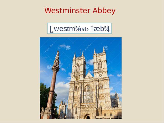 Westminster Abbey [westmɪnstəæbɪ]