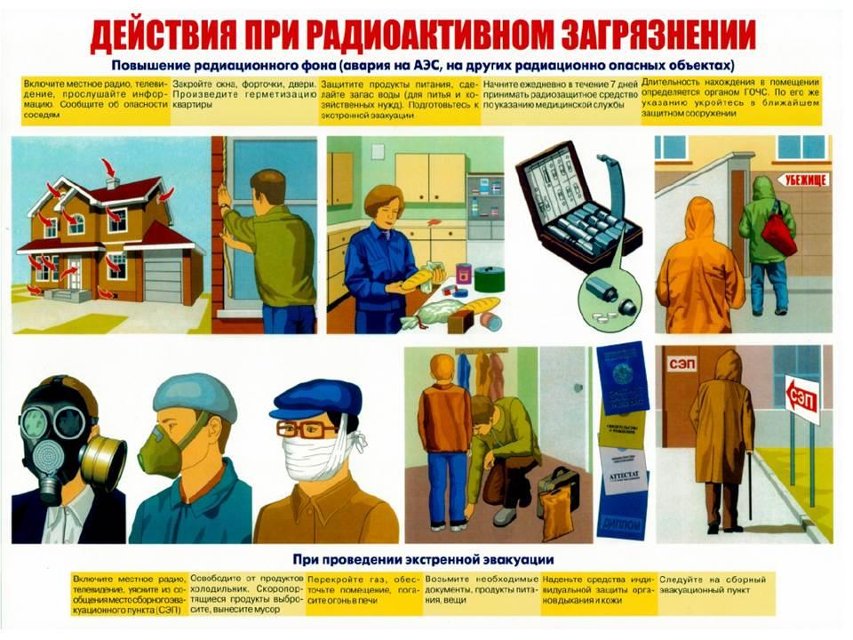 http://mo-georgievskiy.ru/upload/medialibrary/e58/briixqjsyr3.JPG