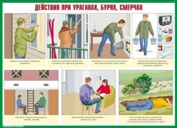 http://ecomastervlad.ru/d/20697/d/676197403_6.jpg