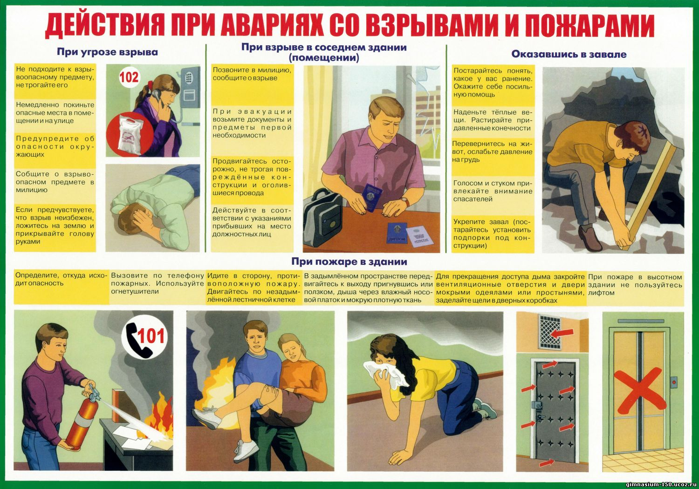 http://chrisurfreelde.science/pic-gimnasium-150.ucoz.ru/_si/1/57069514.jpg