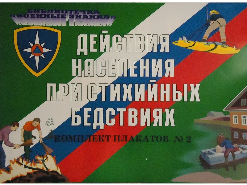 http://u18609.netangels.ru/files/core/406_image.JPG