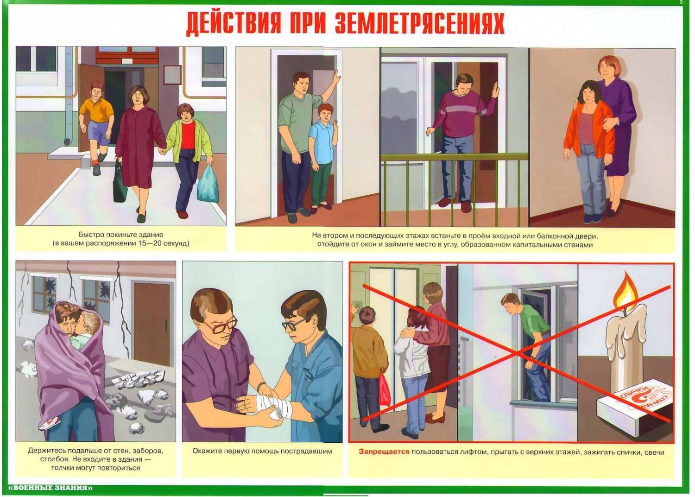 http://lv-kostenyuk.ucoz.ru/_bl/0/74616015.jpg