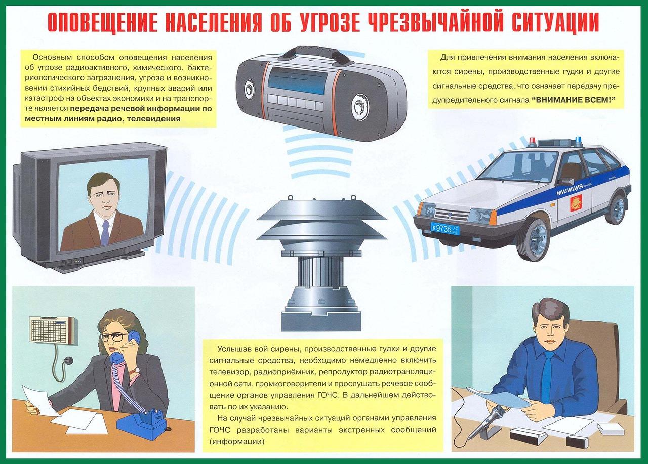 http://img-fotki.yandex.ru/get/9829/123691192.5/0_b1d49_8ccb32cb_XXXL.jpg