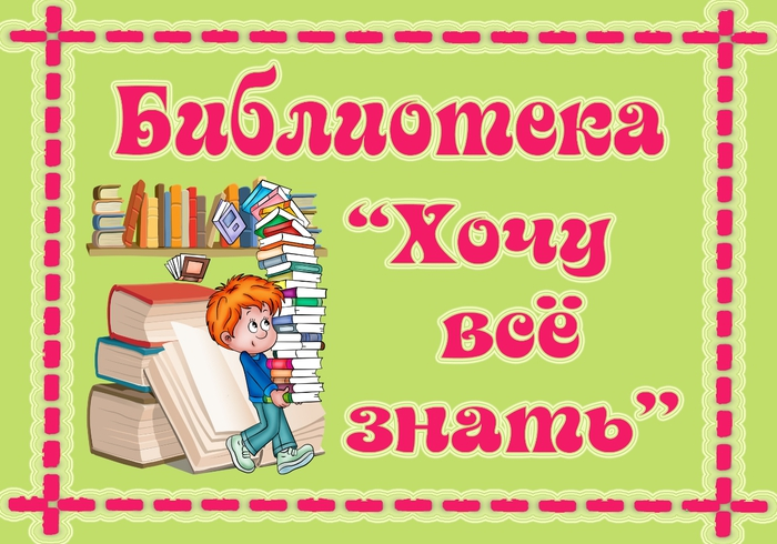 http://img0.liveinternet.ru/images/attach/c/6/92/561/92561304_large_db20e3eb59a1.jpg
