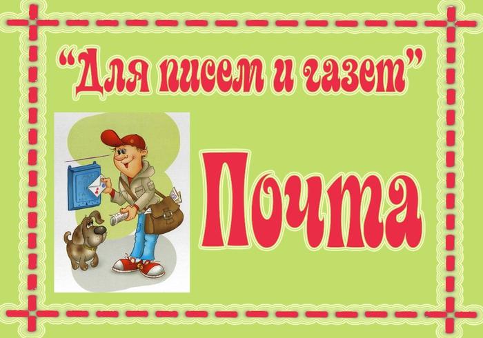 http://img1.liveinternet.ru/images/attach/c/6/92/561/92561293_3a1beb692255.jpg