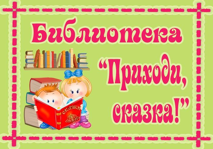 http://img0.liveinternet.ru/images/attach/c/6/92/561/92561296_59fc1de61bae__kopiya.jpg