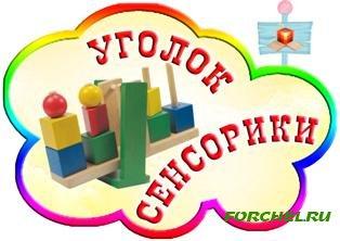 http://forchel.ru/uploads/posts/2010-10/1288283211_6.jpg