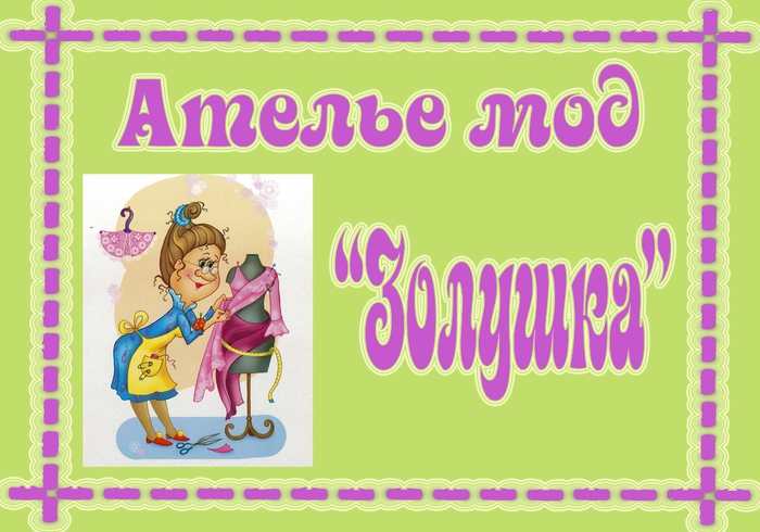 http://img0.liveinternet.ru/images/attach/c/6/92/561/92561298_79b3cbc09abf__kopiya.jpg