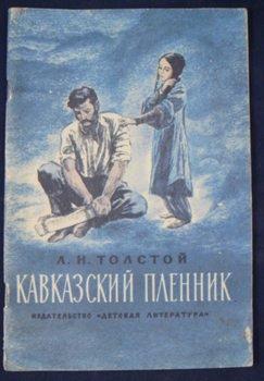 http://www.programrus.ru/uploads/posts/2012-01/1327384116_programrus.ru.jpeg